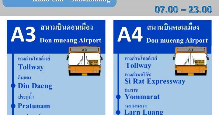 รถเมล์สนามบินดอนเมืองไปสนามหลวง สาย A4
