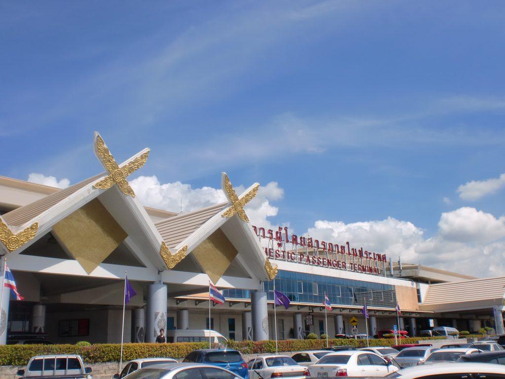 สนามบินเชียงใหม่