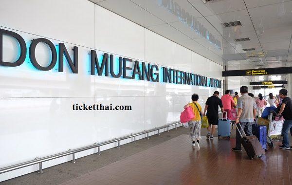 สนามบินดอนเมือง กรุงเทพ
