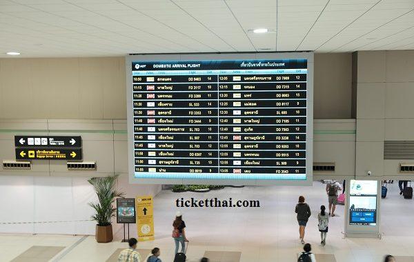เช็คตารางบินออนไลน์สนามบินหาดใหญ่