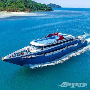 จองเรือเฟอรี่ออนไลน์